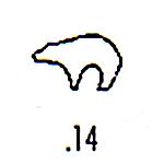 Southwest Design Stamp S-14